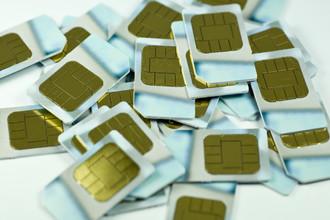Хакеры зайдут через SIM