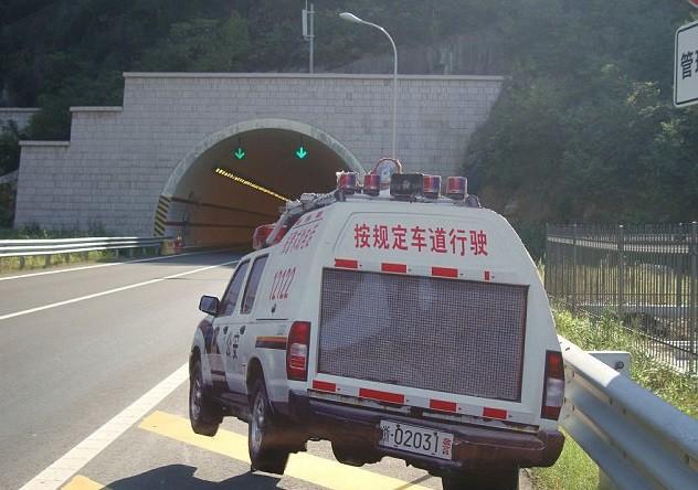 Муляж патрульной машины в Японии