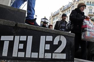 Совместное предприятие «Ростелекома» и «Tele2 Россия» будет оказывать услуги сотовой связи под брендом Tele2