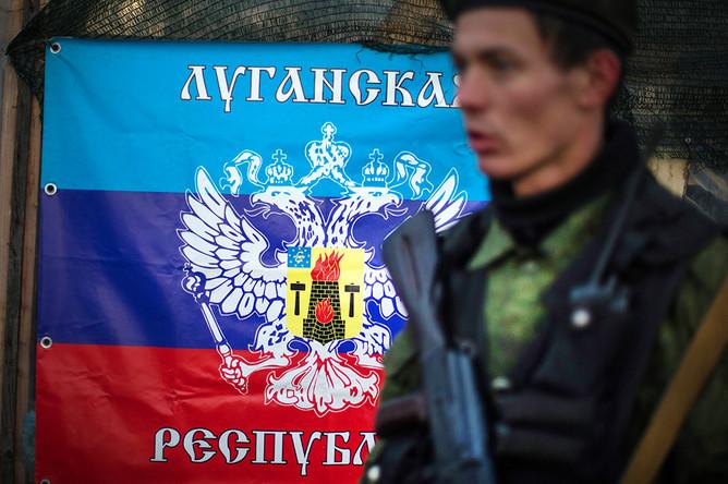 Закон об службе безопасности украины