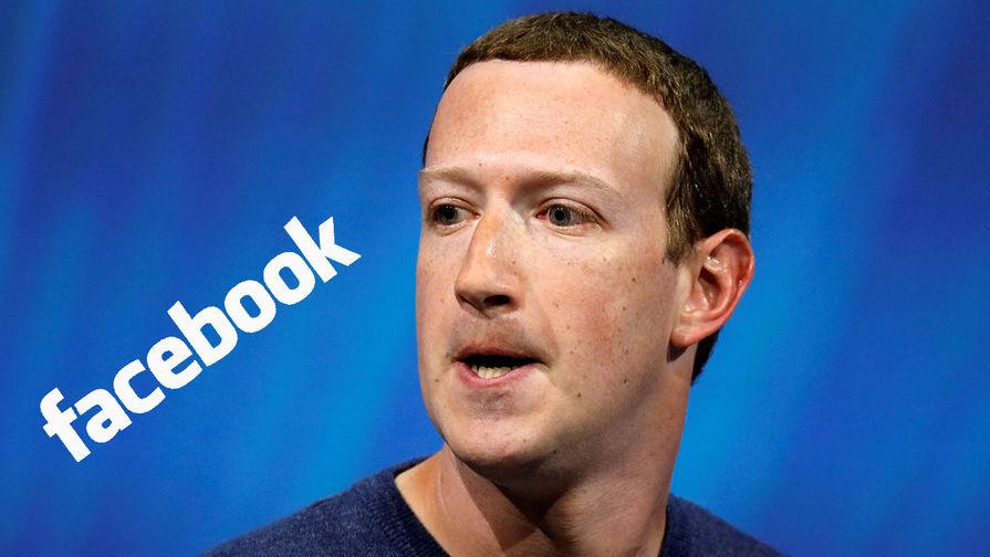 В Facebook хотят снять Цукерберга с поста главы совета директоров