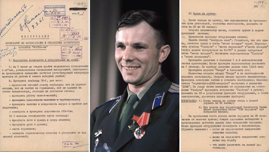 В США призвали рассказывать о достижениях советской космической программы
