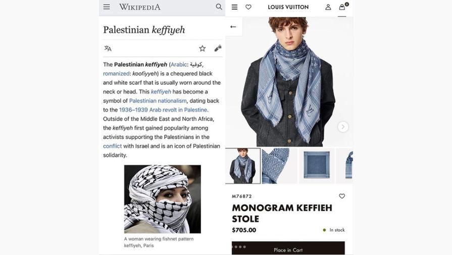Louis Vuitton раскритиковали за вдохновленный палестинской куфией платок