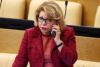 Член комитета Госдумы РФ по международным делам Елена Панина на пленарном заседании Государственной думы РФ