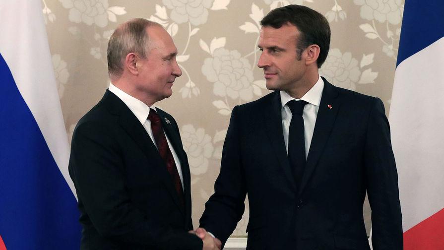Макрон поздравил Путина и россиян с Днем России