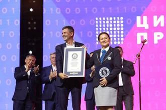 Шаг в будущее: как прошёл первый российский конкурс «Цифровой прорыв»