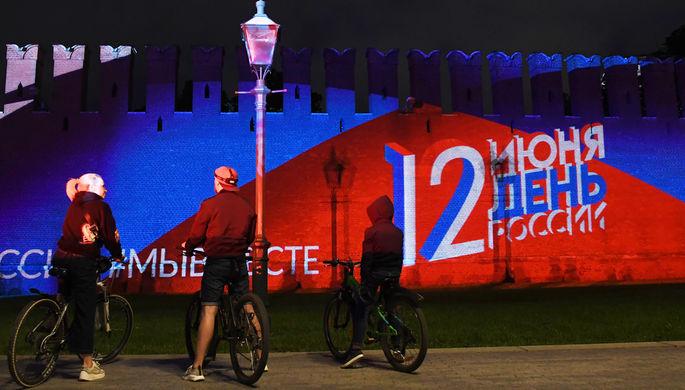 «Нет обсуждений»: Кремль о предложении перенести День России