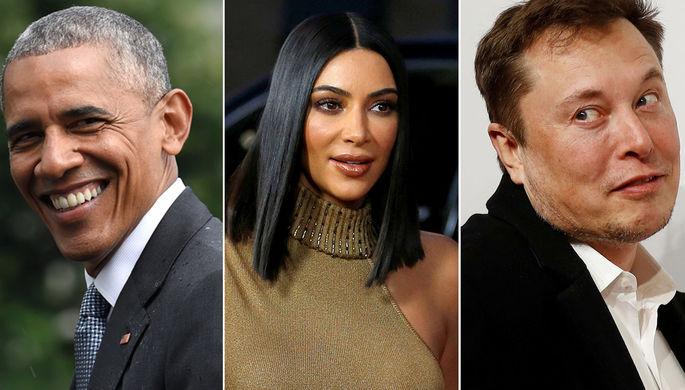 Обама, Маск, Кардашьян: хакеры взломали сотни аккаунтов звезд