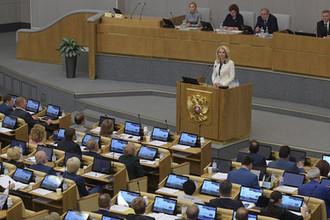 Председатель Счетной палаты России Татьяна Голикова во время пленарного заседания Государственной думы в Москве, 17 мая 2018 года