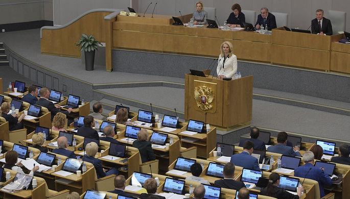 Председатель Счетной палаты России Татьяна Голикова во время пленарного заседания Государственной...