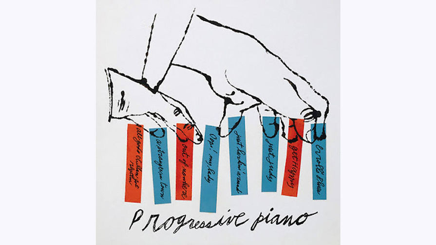 «Progressive Piano» (1952)