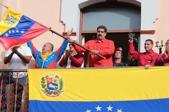 Президент Венесуэлы Николас Мадуро на митинге в Каракасе в поддержку правительства страны, 23 января 2019 года