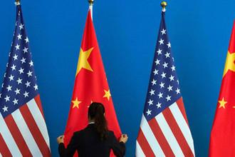 Простите за все: как Америка извиняется перед Китаем