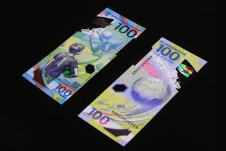 Памятные банкноты Банка России, посвященные чемпионату мира по футболу FIFA 2018 года, на пресс-конференции в Москве, 2018 год