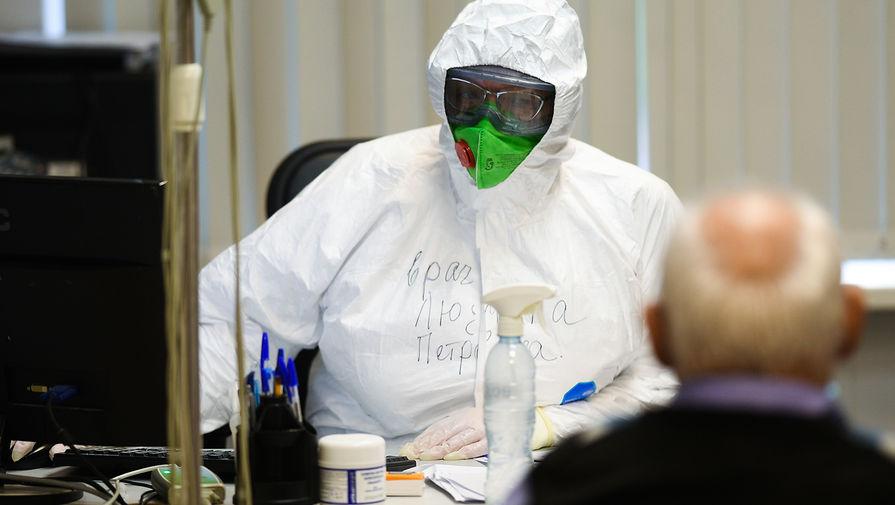Коронавирус выявили еще у 6 459 жителей Москвы