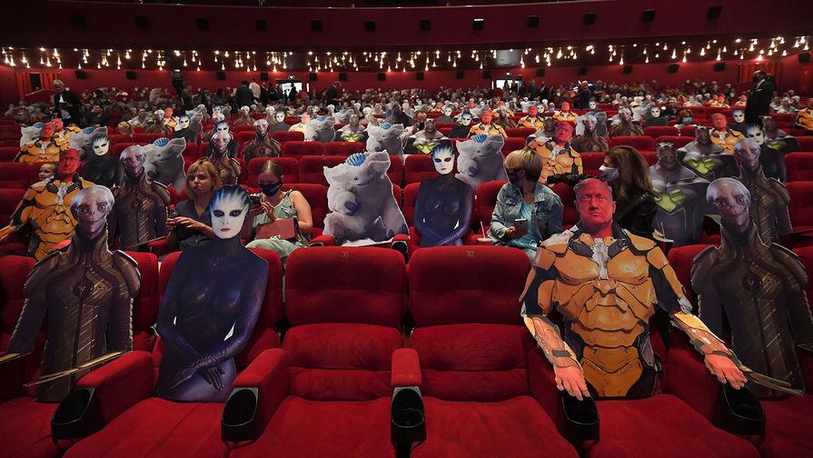 Зрительный зал во время премьеры фильма «Вратарь Галактики» в кинотеатре «Каро 11 Октябрь» в Москве, 25 августа 2020 года