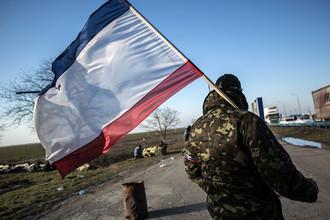 Киев «заморозил» счета казначейства Крыма