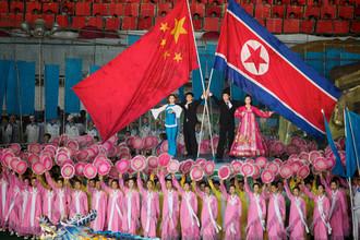 Ким под санкциями Китая