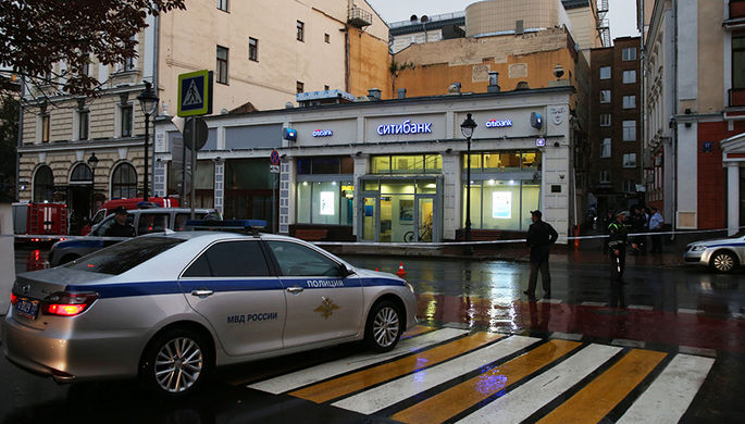 Ситуация у отделения Citibank на Большой Никитской улице