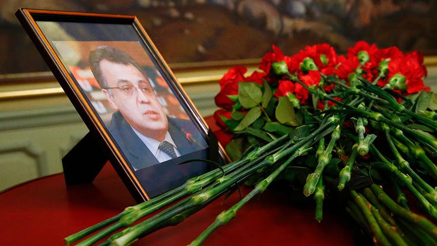 В Турции прокурор просит оправдать пятерых обвиняемых по делу Карлова