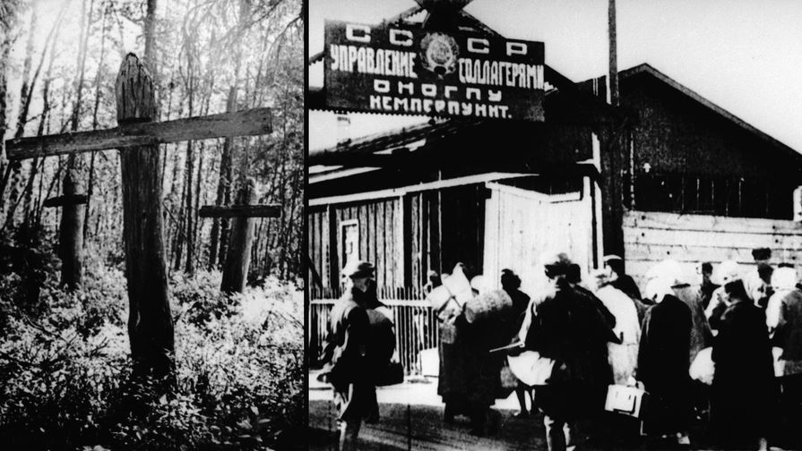 Политзаключенные у входа в Соловецкий лагерь особого назначения и безымянные могилы, 1938 год, коллаж