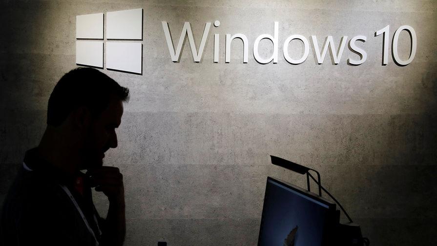 Спецслужбы США обнаружили критическую уязвимость Windows