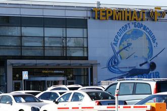 Аэропорт «Борисполь» в Киеве