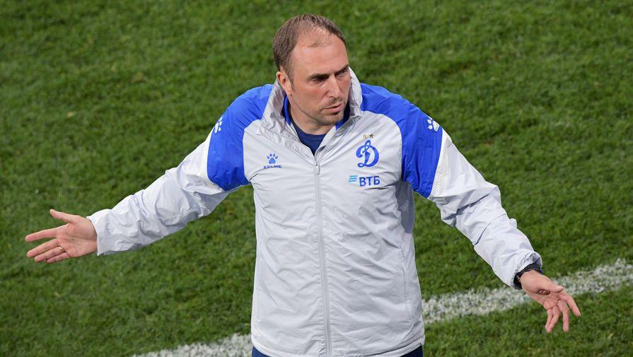 Бывший главный тренер «Динамо» Кирилл Новиков