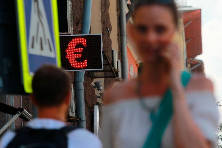 Аналитик: евро может укрепиться РґРѕ90 рублей РїРѕРёС'огам заседания ЕЦБ