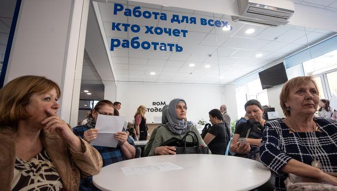 Путь к успеху: какие профессии востребованы в России