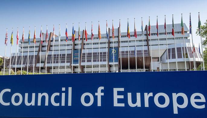 «Поощряет Россию»: Украина грозит кризисом Совету Европы