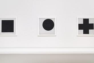 Казимир Малевич. Триптих: «Черный квадрат», «Черный круг» и «Черный крест»
