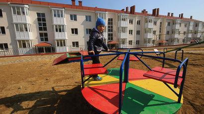 За январь-апрель в России было выдано 138 ипотечных кредитов по льготной ставке