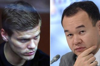 Александр Кокорин и Денис Пак (коллаж)