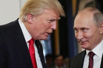 Президент России Владимир Путин и президент США Дональд Трамп, ноябрь 2017 года