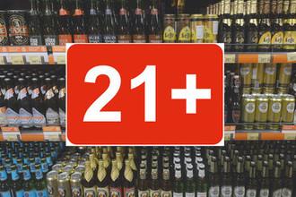 Ни капли до дембеля: алкоголю увеличат порог
