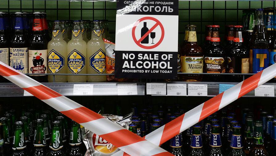 что будет если запретят табачные и алкогольные изделия