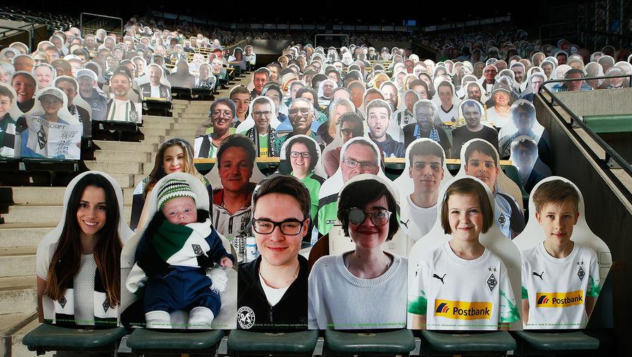 Картонные болельщики на домашнем стадионе «Боруссии» из Менхенгладбаха, 13 мая 2020 года
