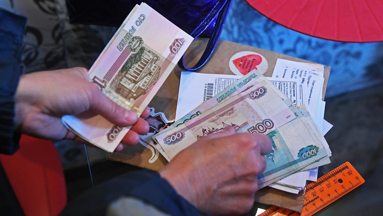 Пенсии получат не все серии пенсионный вклад в сбербанке екатеринбурга