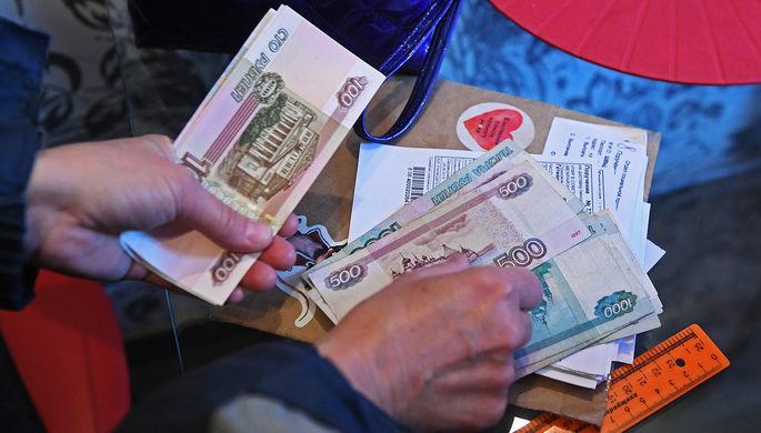 Немного подрастут: В России проиндексируют страховые пенсии