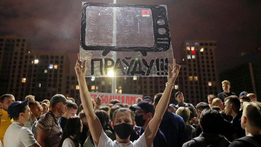 «Покажи Окрестина»: протестующие в Минске дошли до телецентра