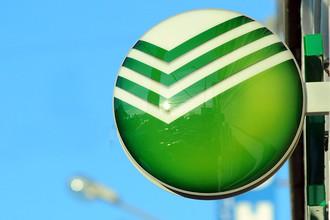 Сбербанк занял 13 место в рейтинге самых дорогих банковских брендов в мире