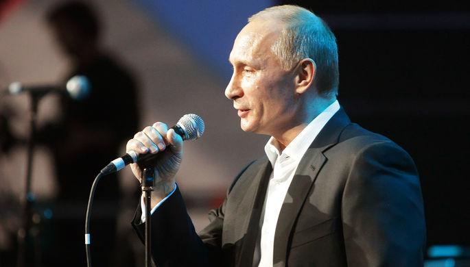 Владимир Путин во время подачи документов для регистрации кандидатом на пост президента РФ в Центральной избирательной комиссии России, 27 декабря 2017 года