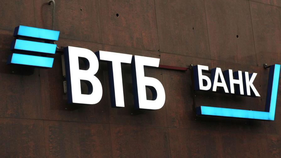 Institutional Investor признал аналитиков Р'РўР' Капитал лучшими РІРРѕСЃСЃРёРё