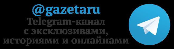 Леонардо Ди Каприо называет Брэда Питта любовником - Газета.Ru