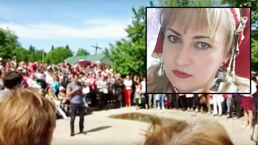 Фотография погибшей Натальи Дмитриевой из соцсетей и митинг в Псебае 18 мая 2018 года, коллаж