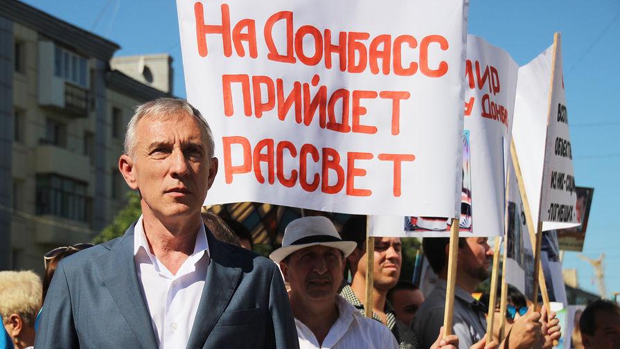 Трибунал в Донбассе вынес Порошенко приговор