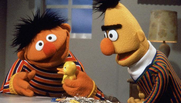 Берт и Эрни из Улицы Сезам