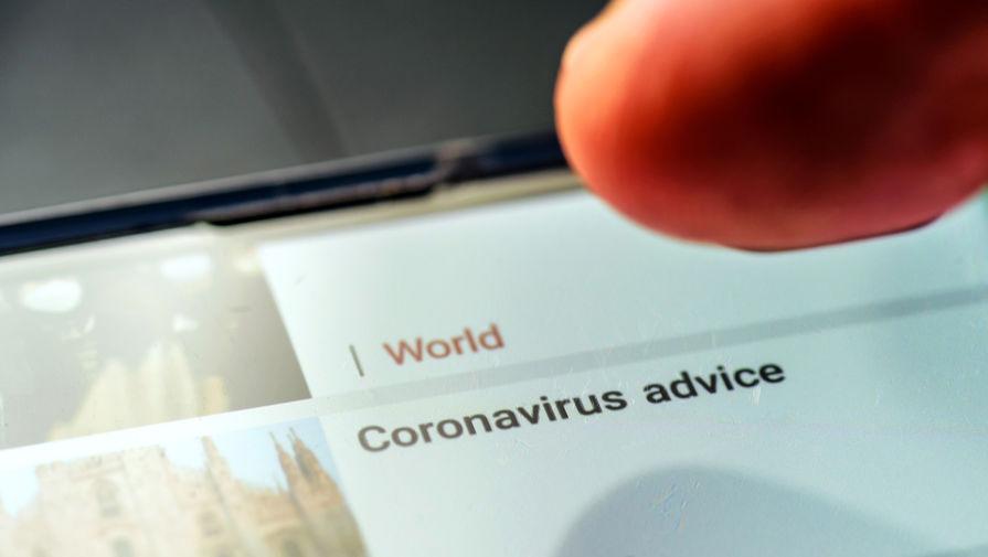 СК создал рабочую группу по борьбе с фейками о коронавирусе