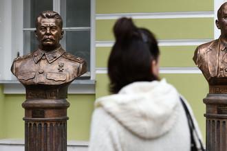 «Аллея Правителей» XX века в Москве